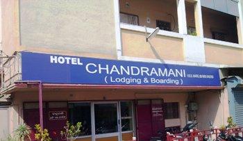 Chandramani Lodge